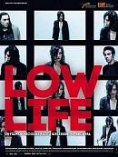 affiche sortie dvd Low Life