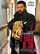 affiche sortie dvd A Touch of Sin