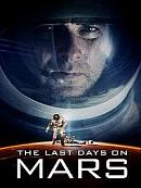 affiche sortie dvd The Last Days on Mars