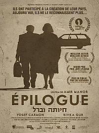 affiche sortie dvd epilogue