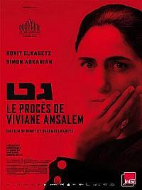 affiche sortie dvd le proces de viviane amsalem