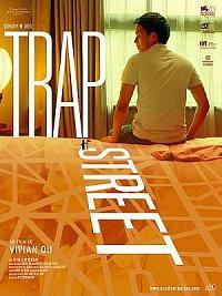 affiche sortie dvd trap street