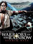 affiche sortie dvd Warriors of the rainbow