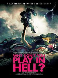 affiche sortie dvd why don't you play in hell