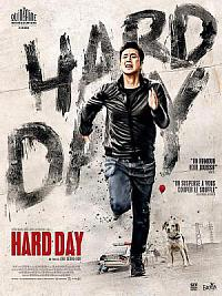 affiche sortie dvd hard day