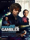 affiche sortie dvd The Gambler