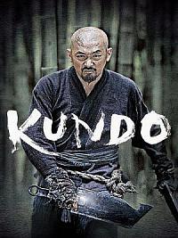 affiche sortie dvd kundo