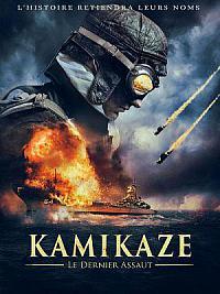 affiche sortie dvd kamikaze, le dernier assaut