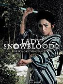 affiche sortie dvd Lady Snowblood 2 - Love Song of Vengeance