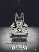 affiche sortie dvd ouija