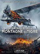 affiche sortie dvd la bataille de la montagne du tigre