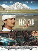 affiche sortie dvd noor