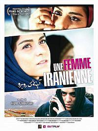 affiche sortie dvd une femme iranienne