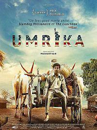 affiche sortie dvd umrika