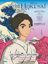affiche sortie dvd miss hokusai