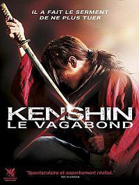 affiche sortie dvd kenshin le vagabond