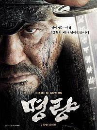 affiche sortie dvd l'amiral