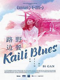 affiche sortie dvd kaili blues