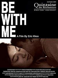 affiche sortie dvd be with me