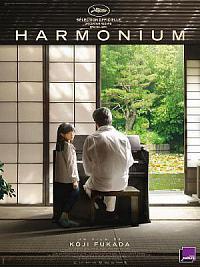 affiche sortie dvd harmonium