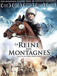 affiche sortie dvd la reine des montagnes