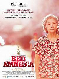 affiche sortie dvd red amnesia