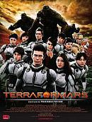 affiche sortie dvd terraformars