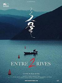 affiche sortie dvd entre deux rives
