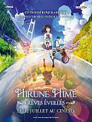 affiche sortie dvd hirune hime, reves eveilles