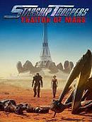 affiche sortie dvd starship troopers - traitor of mars