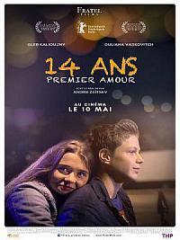 affiche sortie dvd 14 ans, premier amour