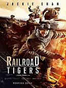 affiche sortie dvd railroad tigers