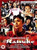 affiche sortie dvd memories of matsuko
