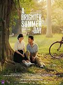 affiche sortie dvd a brighter summer day