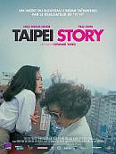 affiche sortie dvd taipei story