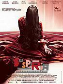 affiche sortie dvd suspiria