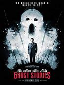 affiche sortie dvd ghost stories