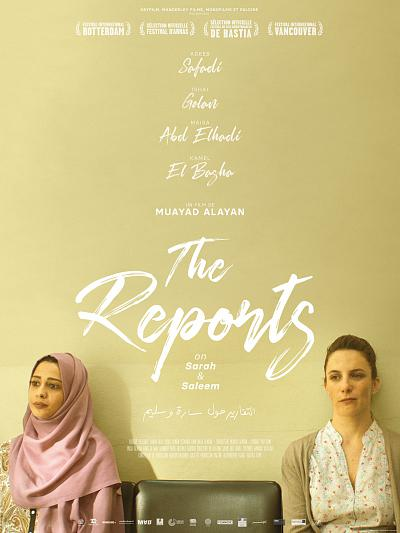 sortie dvd The Reports on Sarah and Saleem