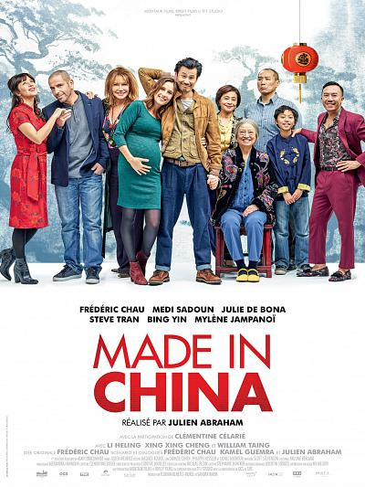 sortie vod, dvd Made in China