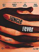 affiche sortie dvd Jungle Fever