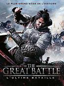 sortie Dvd Blu-ray The Great Battle, L'ultime bataille