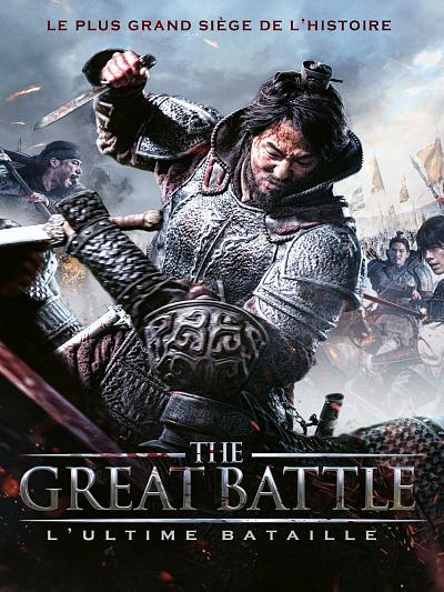 sortie vod, dvd et blu-ray The Great Battle, L'ultime bataille