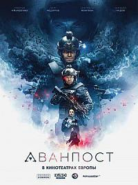 affiche sortie dvd The Blackout