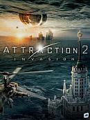 affiche sortie dvd attraction 2 - invasion