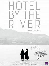 affiche sortie dvd hotel by the river