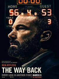 affiche sortie dvd the way back